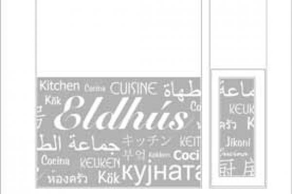 eldhus-184EF306B-8956-C04E-28E7-C21BF2F95305.jpg