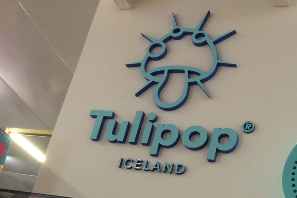 skilti-tulipopE634ED98-A60A-CE14-6508-B7504387E9EF.jpg